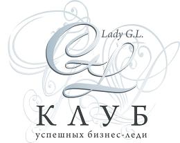 ladyGL sm